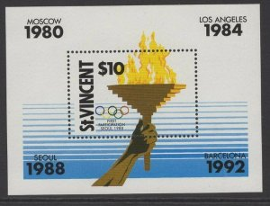 ST.VINCENT SGMS1157 1988 OLYMPIC GAMES MNH