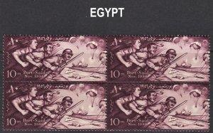 Egypt Scott 388 VF mint OG NH block of 4.