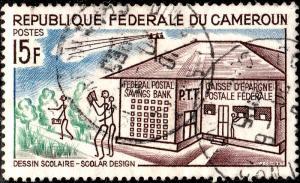 CAMEROUN 1965 Mi.431 15fr Federal Postal Savings Bank - VFU