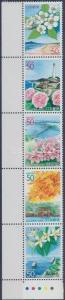 Japan stamp Chugoku region corner stripe of 5 2006 MNH  WS199781