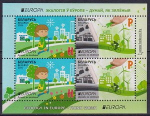 Belarus 2016 Ecology in Europe - think like green  (MNH)  - Nature