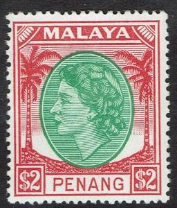 PENANG 1954 QEII $2 MNH **