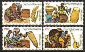 Bophuthatswana - 1979 Sorghum Beer Set MNH** SG 37-40