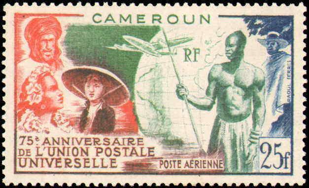 Cameroun #C29, Complete Set, Hinged