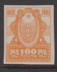 Russia Sc#188 Unused