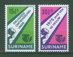 SURINAM/SURINAME 1975 MNH SC.B220/21 Intl.Women´s Year