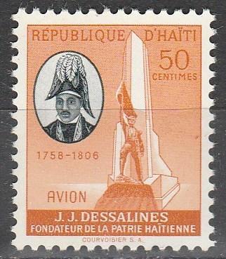 Haiti #C112 MNH F-VF (SU2193)