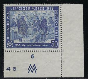 Germany AM Post Scott # 582, mint nh, variation plate #