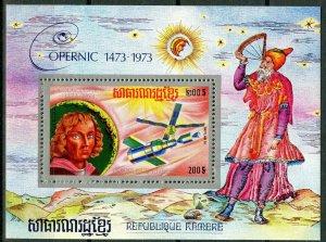 1974 Cambodia 397/B38 Space Station / Copernicus 10,00 €