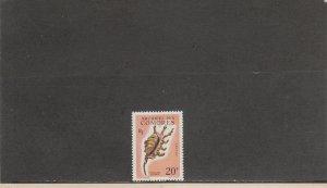 COMORO ISLANDS *52 MNH 2014 SCOTT CATALOGUE VALUE $11.50