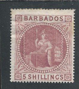 BARBADOS 1873 5s DULL ROSE MM SG 64 CAT £950