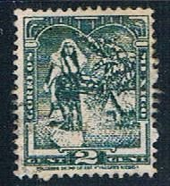 Mexico Mary 2 - pickastamp (MP7R201)