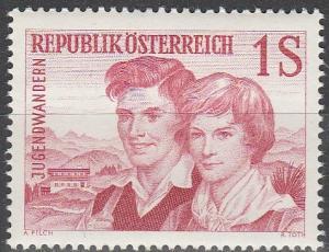 Austria #652 MNH VF (SU2093)