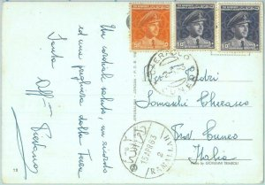 89682 - JORDAN - POSTAL HISTORY - REVENUE STAMPS used on POSTCARD to ITALY 1963