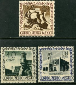 MEXICO C111-C113, 400th ANNIV. OF CAMPECHE. UNUSED, H, OG. VF.