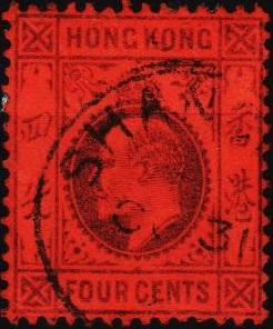 Hong Kong. 1903 4c S.G.78a Fine Used