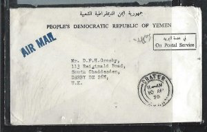 PEOPLES DEM REP OF YEMEN  (P2508B)1975   STAMPLESS ON POSTAL SERVICE TO ENGLAND