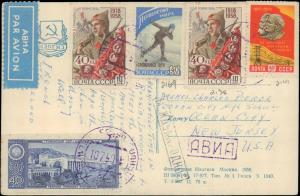 RUSSIA 1959 MULTI STAMP ON POSTCARD TO UNITED STATES