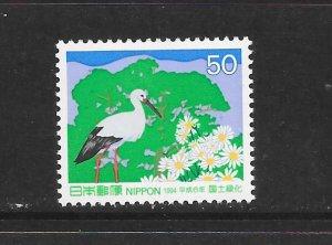 BIRDS - JAPAN #2240  MNH