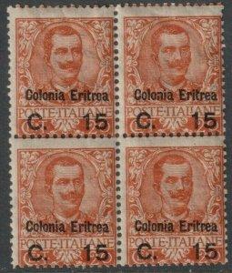 Sc# 34 1905 Eritrea MNH Victor Emmanuel surcharge 15¢ on 20¢ block 4 CV $1000.00