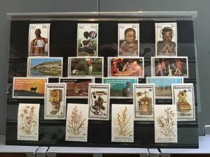 Bophuthatswana mixed 1980's mint never hinged stamps R25159