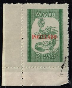 MACAU STAMP 2 AVAOS GREEN RED OVPT STAMP
