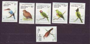 J23448 JLstamps 1988 laos set mhr #877-82 birds