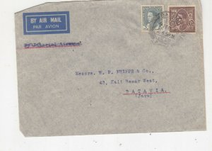 IRAQ,1936 Airmail cover,Imperial deleted Basrah to Neth. East Indies, 5f., & 50f