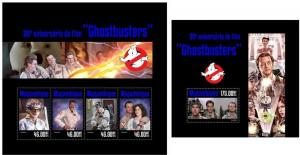 Mozambique 2014, film Ghostbusters famous people cinema klb+s/s MNH