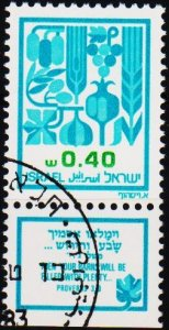 Israel. 1982 40a S.G.841 Fine Used