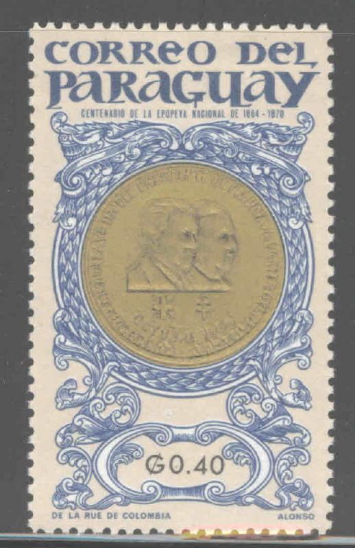 Paraguay Scott 861 MH* stamp