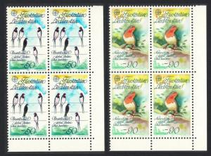 Liechtenstein Singing Birds Europa CEPT 2v Corner Blocks of 4 1986 MNH