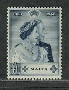 Malta Sc#224 M/H/VF, Silver Wedding, Cv. $40