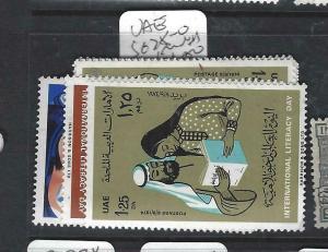 UNITED ARAB EMIRATES  (P1306B)  SG28-30   MNH