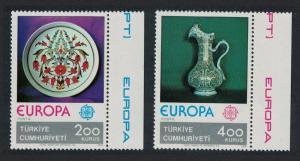 Turkey Europa CEPT Handicrafts 2v Right Margins 1976 MNH SG#2547-2548