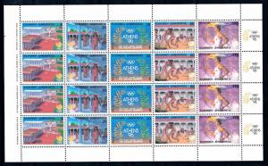 [65812] Greece 1988 Olympic Games Seoul Athens Wrestling Full sheet MNH
