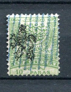 Eastern Romania S. Bulgaria 1885 Ovprnt 10pa Used Signed 2X perf 11.5 Sc 31 9733