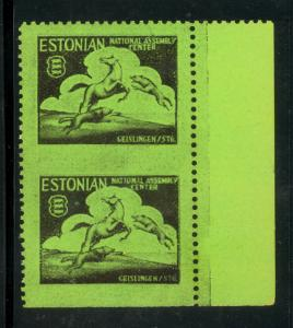GERMANY US ZONE 1947 GEISLINGEN ESTONIAN DP CAMP IMPERF BETWEEN ERROR STAMP MNH