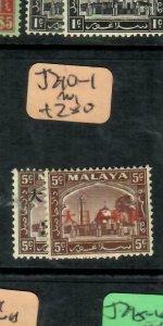 MALAYA JAPANESE OCCUPATION SELANGOR (P2304B) KANJI  SG 290-1     MOG