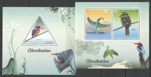 PE609 2015 DJIBOUTI BIRDS FAUNA KINGFISHERS KB+BL MNH STAMPS