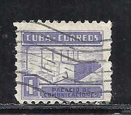Cuba #RA11 comp used cv $.25