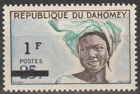 Dahomey #211   MNH F-VF  (V4503)