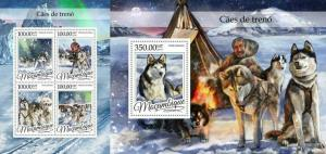 mozambique 2016 nord dogs klb+s/s MNH