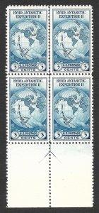 Doyle's_Stamps: MNH 1935 Bryd Guideline Arrow Vertical Line Block, Scott 753**