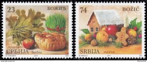 Stamps Serbia, 2017, Christmas, Set, MNH, Mi# 754/55