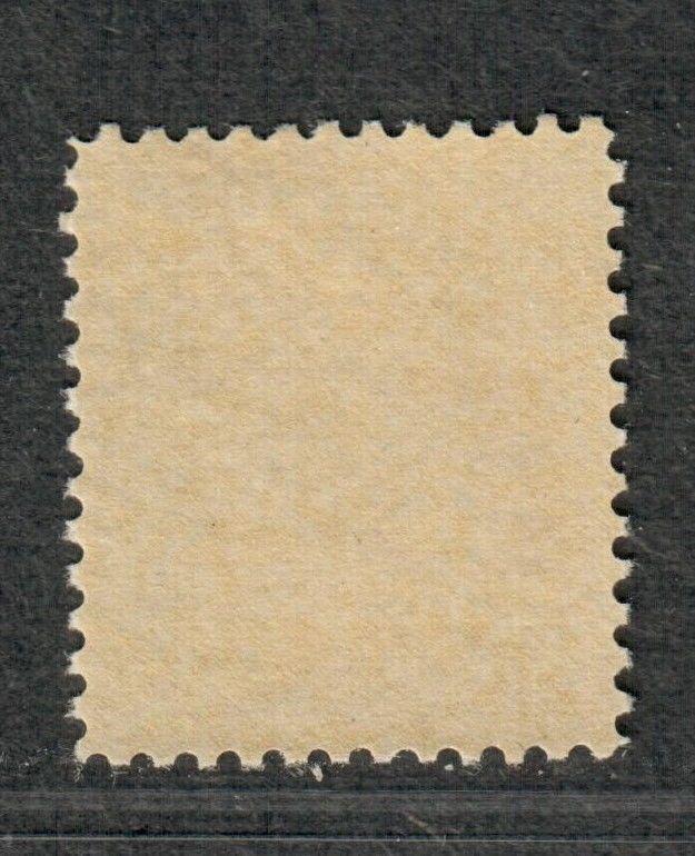 Canada Sc#83 M/NH/F, Cv. $850