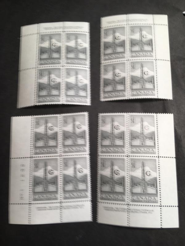Canada #O32 Mint Pl. 1 MS Two Stamps NH Two LH IN Each PB Cat. $300. $1. Totem