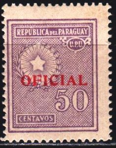 Paraguay. 1935. D74 from the series. Coat of arms of Paraguay. MLH.