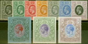 KUT 1921 set of 10 SG65-74 Fine Lightly Mtd Mint