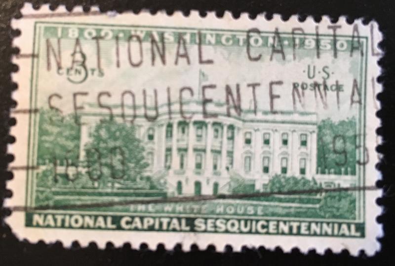 990 Ntl. Capital, White House, 1st Day Circ. Single, Good, NH, Vic's Stamp Stash